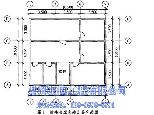 3层砖混居民房的承重墙拆墙改梁(图1)