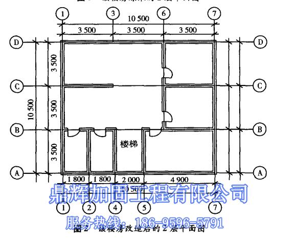 3层砖混居民房的承重墙拆墙改梁(图2)